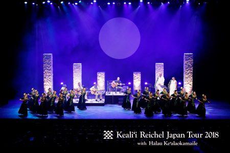 ケアリィ レイシェル JAPANツアー2020 ( 愛知県名古屋市)