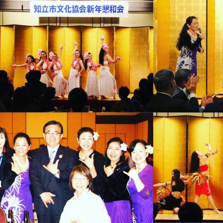 愛知県知立文化協会